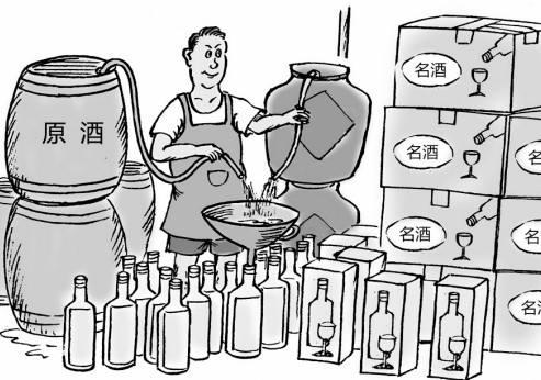 """置办年货要小心了 警方揭秘""""名酒""""制售新花样"""