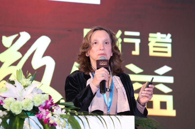 """和睦家医疗获中国公益节""""2016年度责任品牌奖"""""""