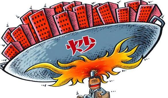 刘 勋:政策执行力是遏制炒房关键