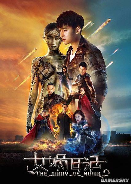 国产电影海报抄袭《X战警》:不忍直视
