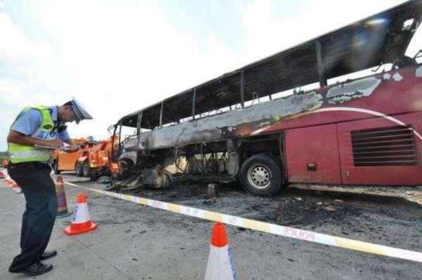 国务院批复郴州 6 26 事故调查报告 对21人立案