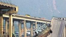 突发:实拍郑州一高架桥坍塌