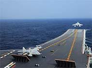 辽宁舰完成训练返回青岛母港