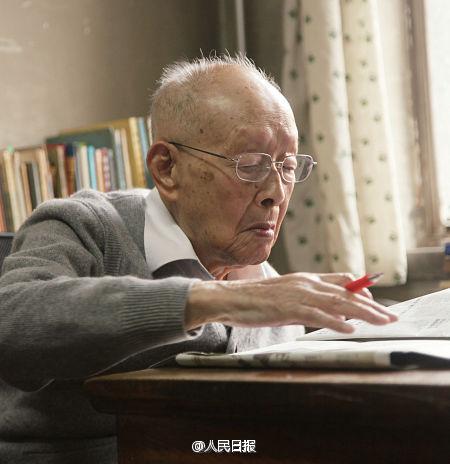 汉语拼音之父周有光去世 享年112岁