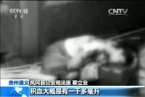 贵州一名女演员被害 凶手:为给女友买礼物起歹念