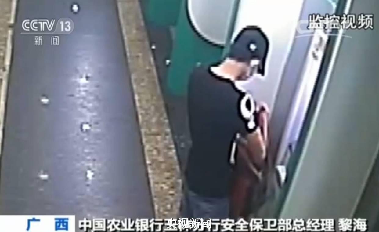 犯罪分子用美容卡到ATM机提走你银行卡的钱