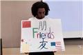 看美国人把汉字写啥样