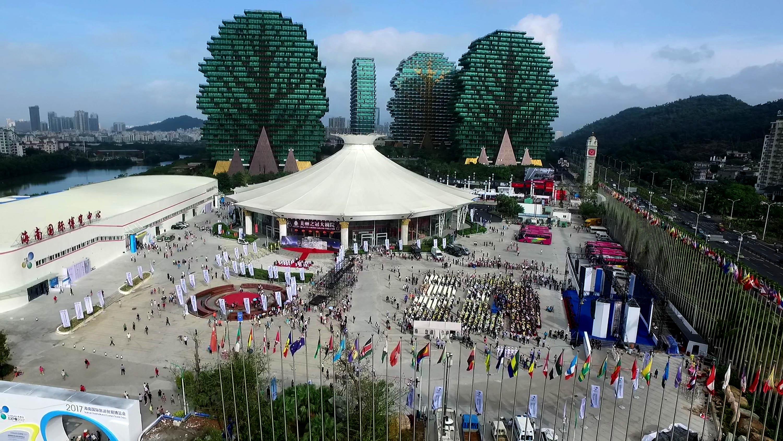 2017海南国际旅游贸易博览会三亚闭幕
