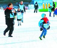 全民健身冰雪季启动 陶然亭公园将建滑雪道