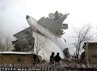 从香港起飞土波音747坠毁