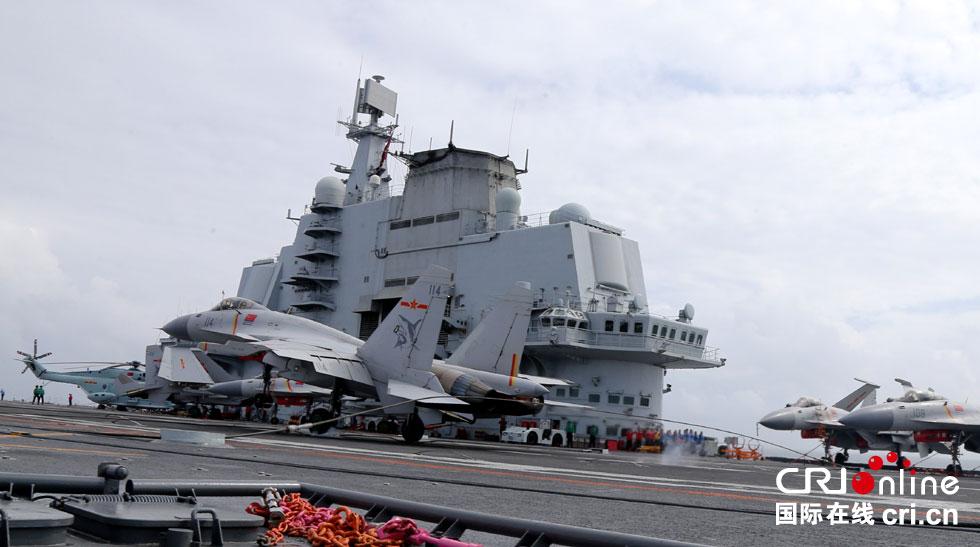 兰顺正:此次辽宁舰穿越台湾海峡的启示