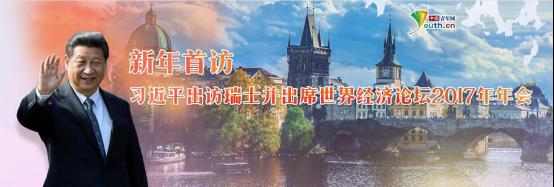 蔡恩泽:以点拓面 拉开新年中国外交序幕