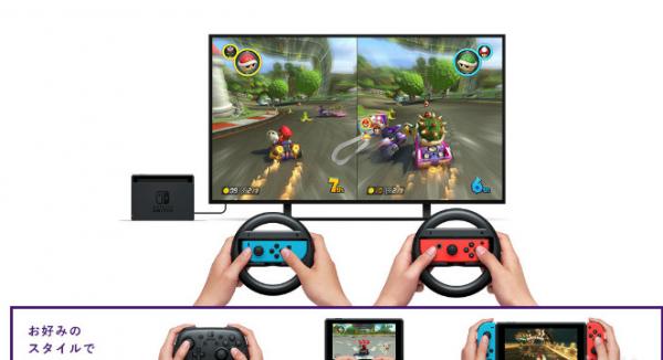 任天堂Switch各重点游戏体验会细节公开
