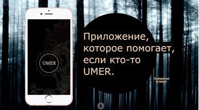 模仿Uber 俄罗斯推出一款葬礼应用:一键办葬礼