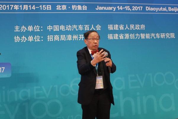 陈清泉:交通、能源、信息、人文 四网融合