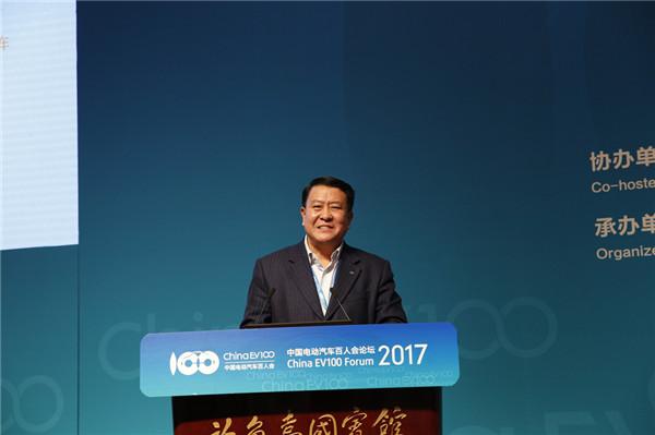 徐和谊:中国汽车工业进入电动化转型新时代