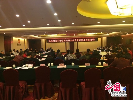 湖南:长株潭异地商会企业家赴湘潭县考察