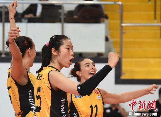 朱婷13分率瓦基弗银行3-0获胜 进土耳其杯决赛