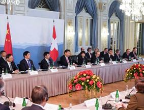 习近平同洛伊特哈德会见瑞士经济界代表