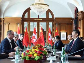 习近平会见瑞士联邦议会两院议长