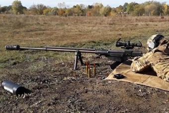 乌克兰仍在用二战苏联反坦克枪