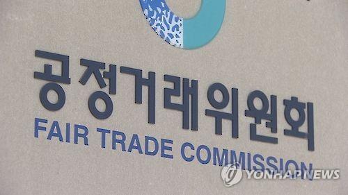 价格操控 两家日本零部件商在韩受罚