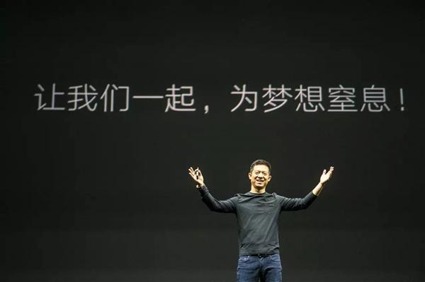 168亿投资没拥有白花 乐视网股价叛逆势上涨停
