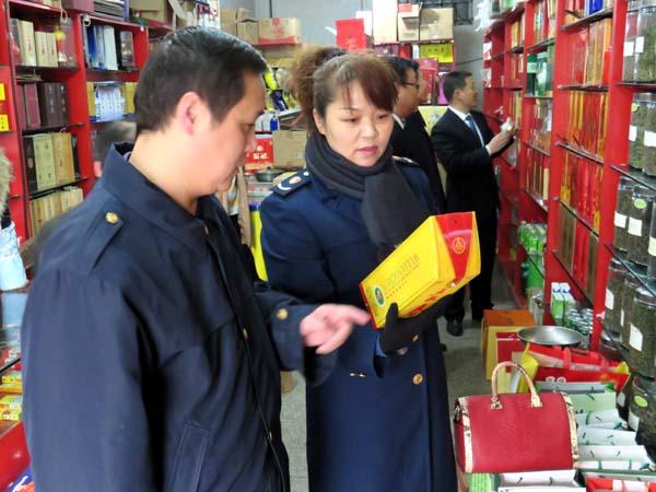 临夏州永靖县工商局对酒类经营场所开展检查