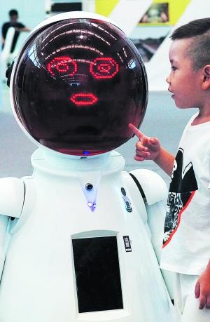 劳动市场重构 人工智能会在哪里上岗?