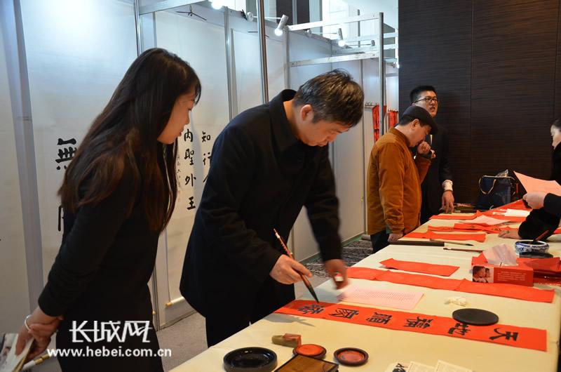墨香送祝福国华人寿河北分公司举行迎新春笔会