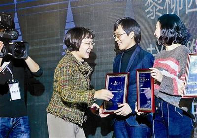 普惠新闻奖揭晓 所有人写所有人的时代到了