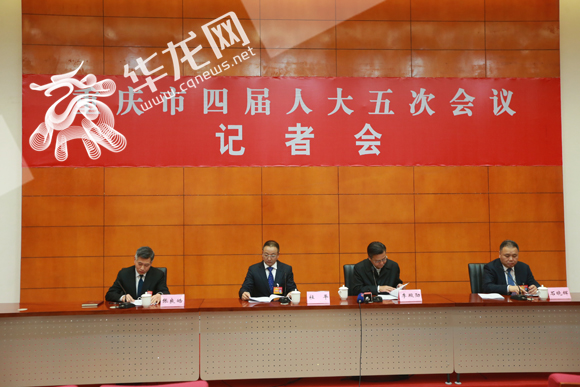 重庆加快完善创投体系建设三个方面解决资本来源