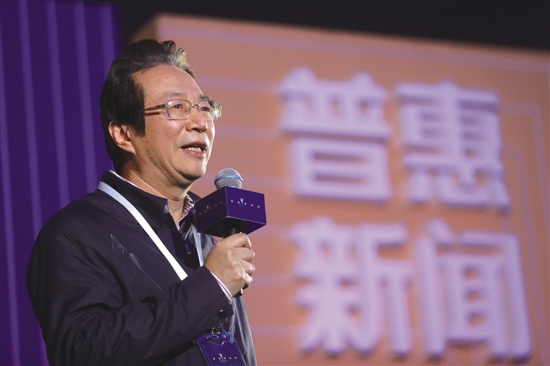普惠新闻体现了新闻公共性的价值