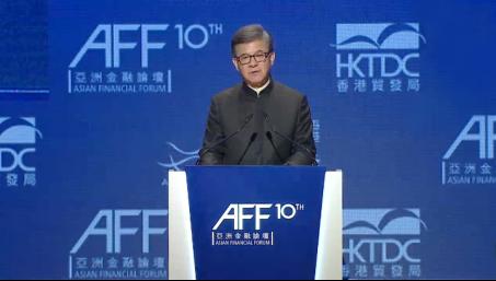 第十届亚洲金融论坛香港举行 民贷天下受邀出席