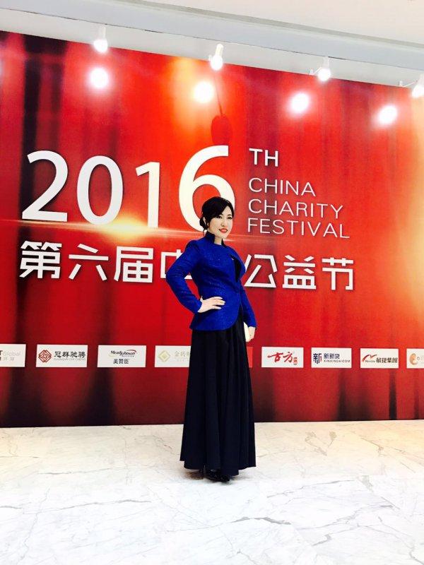 第六届中国公益节隆重揭幕 摇旺理财荣膺两项大奖