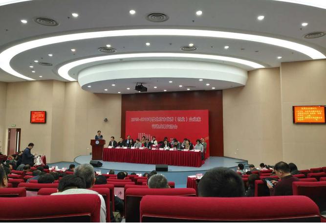孙晓斌博士获2016年北京优秀创业企业家