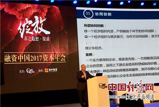 靳海涛:创业要创新 投资同样需要关注创新