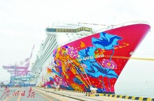 """国际航运中心托起广州之""""舟"""""""