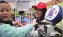 """上海残疾人事业""""十三五""""规划重点项目"""