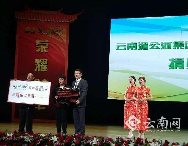 云南湄公河集团捐资100万帮扶普洱市烈属等优抚对象创业就业
