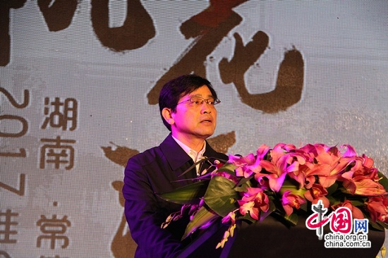 中国·桃花源2017湖南常德推介招商会盛大召开