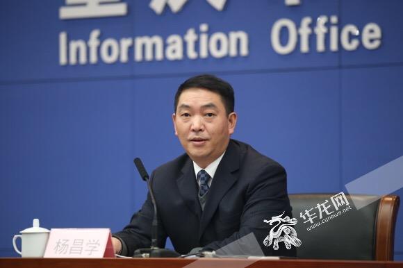 重庆首个互联网经济五年规划发布 鼓励互联网数字传媒等新业态