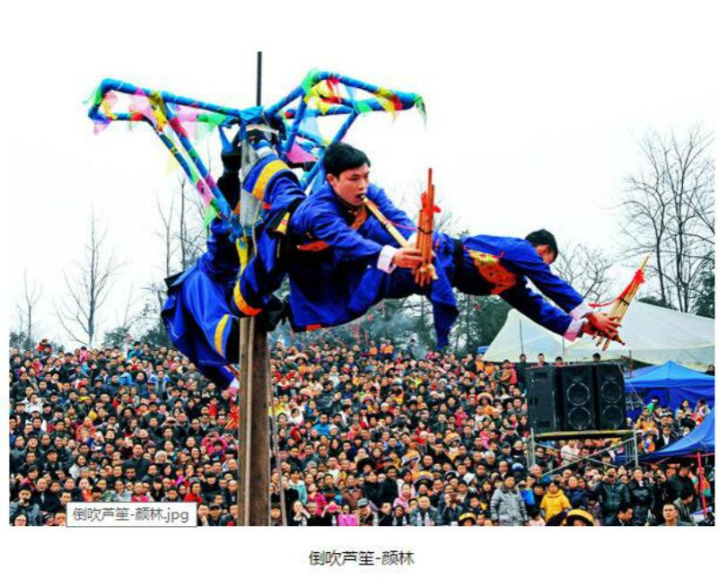 泸州叙永县摄影协会4幅作品获全国摄影大奖