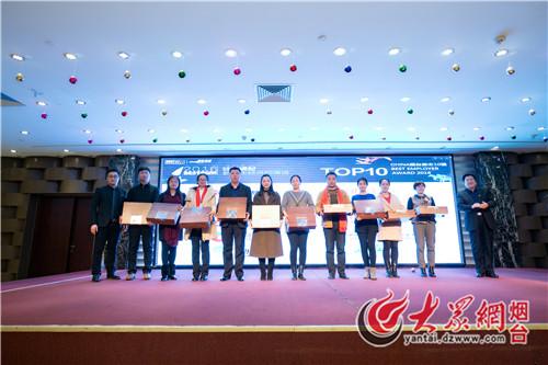 智联招聘2016中国年度最佳雇主烟台十强名单公布