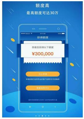 """维信十年,小额贷款app""""贷贷看""""强势出击"""