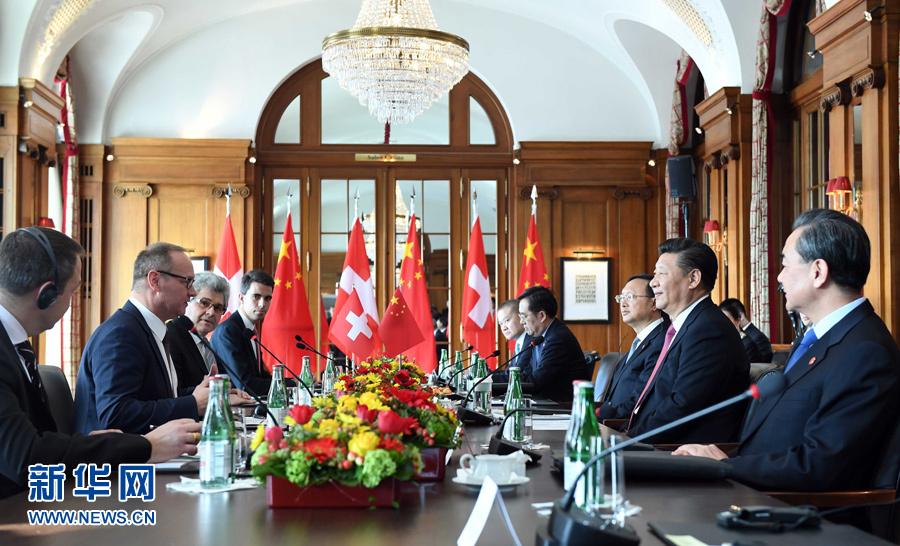 习近平会见瑞士联邦国民院议长施塔尔和联邦院议长比绍夫