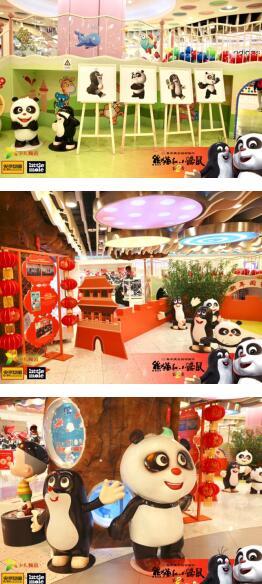 熊猫和小鼹鼠 小朋友们寒假不能错过的优质动画片高清图片