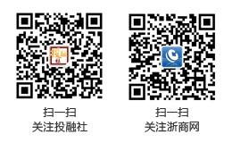 浙江网贷12月报:P2P超500家列全国第五 平台回归理性
