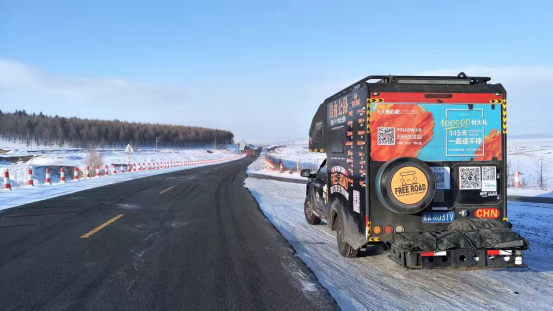 开心保穿越欧亚大陆 保障体验式公路旅行
