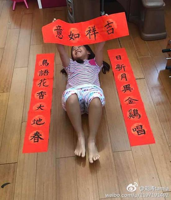 刘涛一双儿女写春联 姐弟俩才貌双全获盛赞